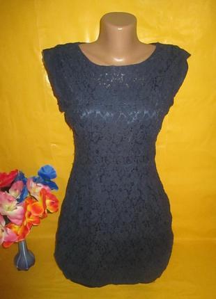 Ажурное женское нарядное платье apricot (априкот) рр 12 грудь 43-47см !!!!