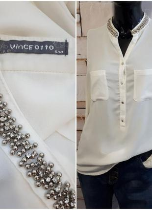 Белая шифоновая блуза с воротником стразы