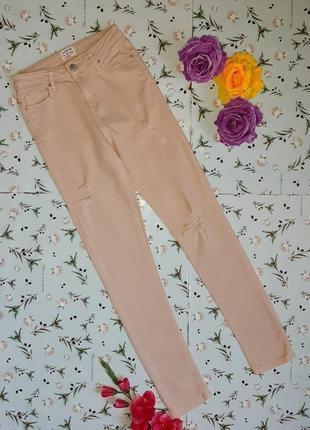 🌿1+1=3 рваные узкие высокие джинсы скинни miss selfridge высокая посадка, размер 42 - 44