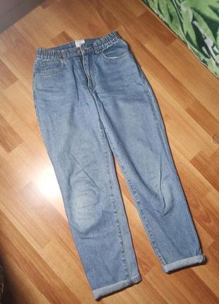 Джинсы мом /mom jeans (хороший торг)