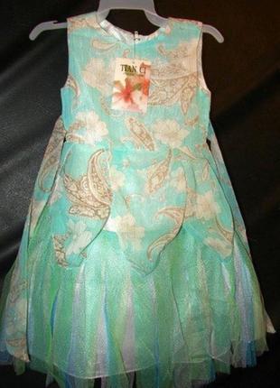 """Красивое платье """"фея"""" на 12-24мес."""