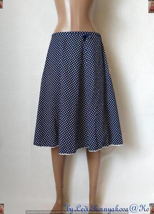 Новая красивая юбка миди со 100 % хлопка в белый мелкий горох на синем фоне, размер хл