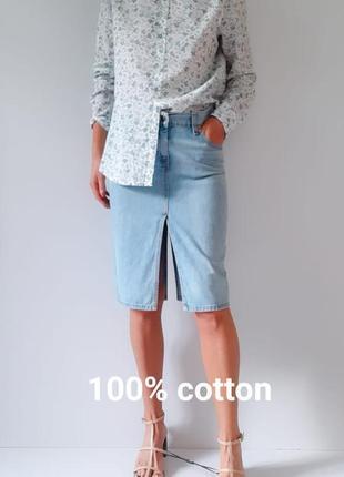 Идеальная хлопковая рубашка в цветочный принт рубашка с длинным рукавом