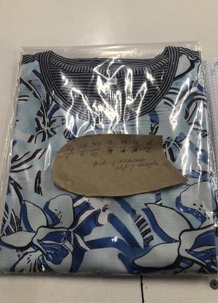 Женская футболка голубая с атласом немецкой tm rabe