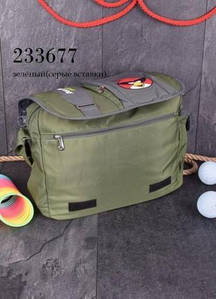 Дитяча сумка-рюкзак(можна і як шкільну сумку використовувати..