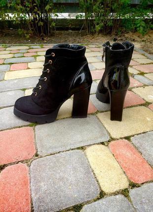 ... Терміново! замшеві черевики 2c2a00b04fe9d