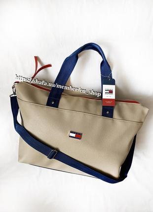 Новая качественная сумка pu кожа / дорожная / спортивная на фитнес / пляжная