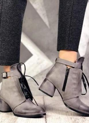 Обалденные классные ботинки с натуральной кожи