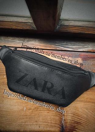 Новая шикарная стильная сумка на пояс бананка / женская поясная сумка /кроссбоди
