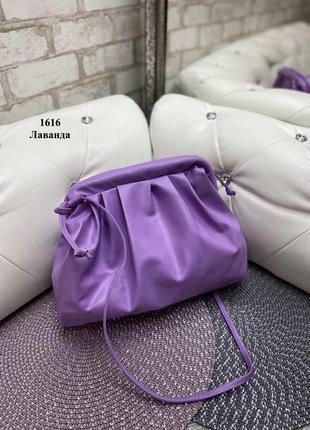Новая красивая сумка лаванда