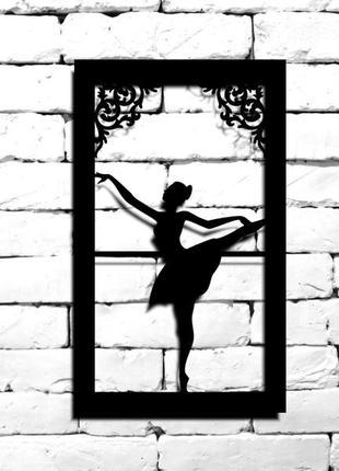 Более 99 видов панно! картина с дерева балерина ,лофт , loft,декор