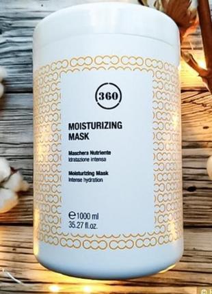 Увлажняющая маска для волос с кунжутным маслом и алоэ без парабенов от kaaral 360