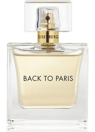 Eisenberg back to paris  edp, женская парф/вода, 30 мл