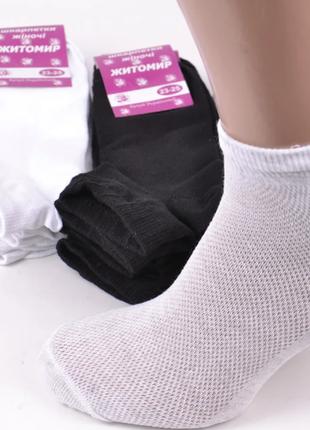 Женские хлопковые носки житомир сетка