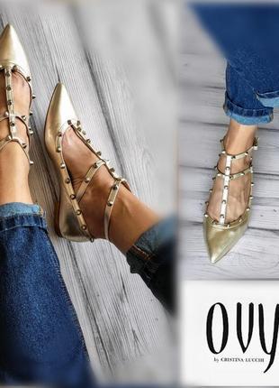 38р кожа новые италия ovye кожаные серебристые балетки туфли