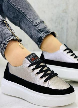 Стильные кроссовки kds серебро