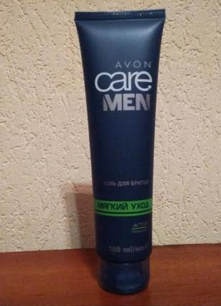 Avon care men гель для бритья 100 мл