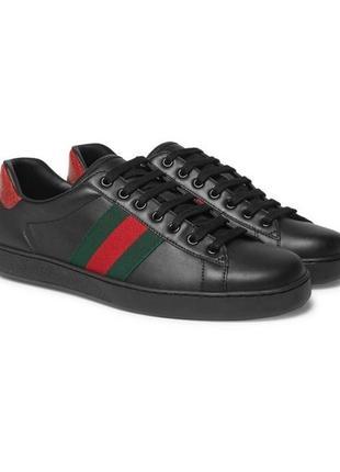 Кросівки gucci