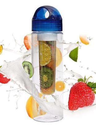 Бутылка для воды и напитков fruit bottle с контейнером для фруктов 800 мл