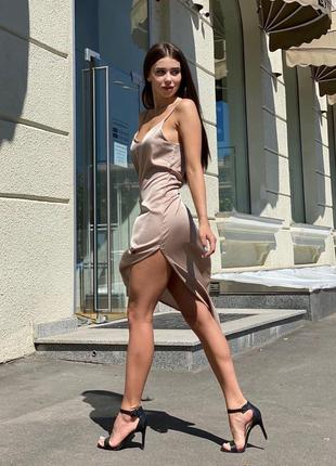 Нюдовое женское платье шёлк