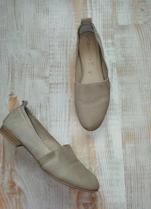 Распродажа остатков!!! удобные натуральные туфли мокасины на каждый день цвета тауп
