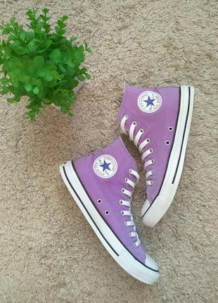 Высокие фиолетовые кеды converse оригинал