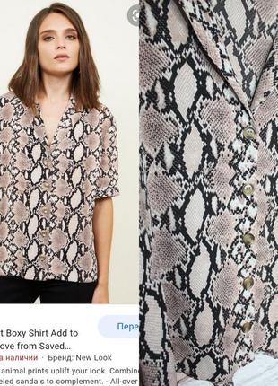 Блузка 18 размер