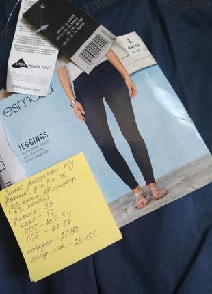 Отличные джеггинсы джинсовые леггинсы esmara, р. l,44-46, замеры на главном фото