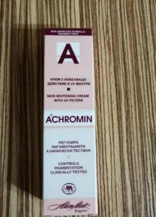 Крем отбеливающий ахромин 45 мл