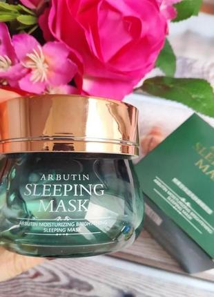 Ночная spa гель - маска с арбутином и гиалуруновой кислотой hankey