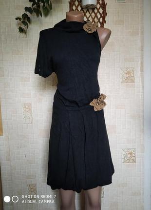 Платье на одно плечо, распродажа