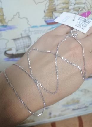Ланцюжок срібний 50 см