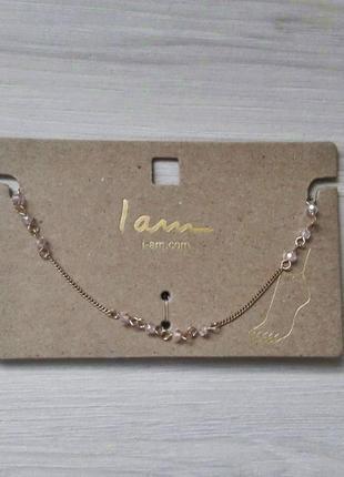 """Стильний браслет на ніжку: ювелірна біжутерія високої якості (британський бренд """"i am"""")"""