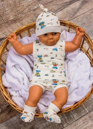 Комплект ясельный на лето боди пинетки шапочка для мальчика