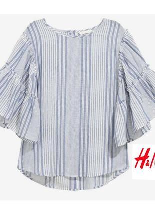 H&m невесомая хлопковая блуза в полоску с рукавами воланами