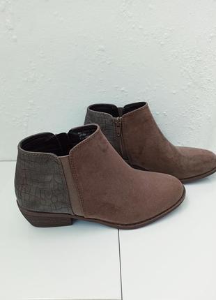 Ботинки челси казаки