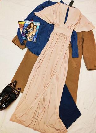 Love новое с биркой платье бежевое персиковое макси длинное с вырезом на ноге вечернее