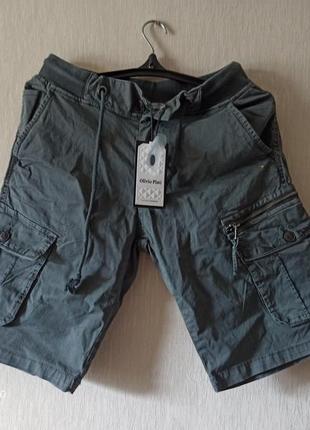 Нові 44 шорти з карманами s-m