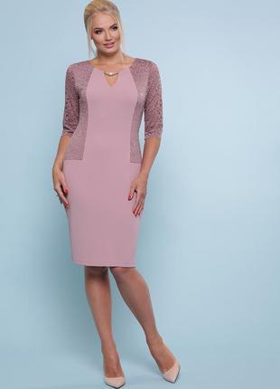 Шикарное лиловое платье большого размера