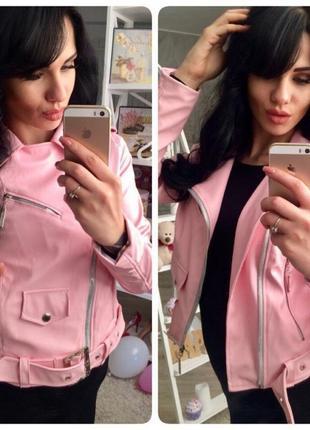 Куртка  эко- кожа,розовая