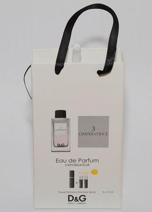 Мини парфюмерия в подарочной упаковки dolce & gabbana 3 l`imperatrice 3х15ml