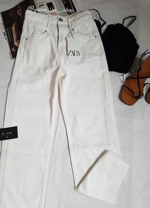 Прямі джинси z1975 із високою посадкою, zara! оригінал, з німеччини/португалії!