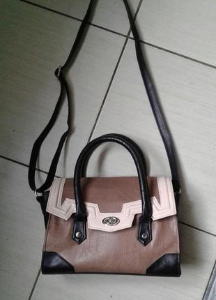 Модная небольшая сумочка