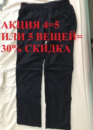 Karrimor штаны трансформеры женские трекинговые туристические штаны