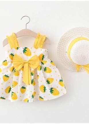 Комлект сукня+шляпка полуничка жовтий
