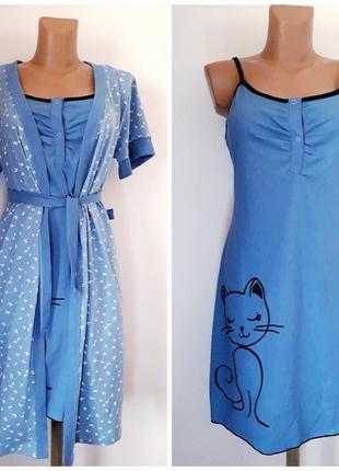Комплект халат ночнушка ночная рубашка сорочка для кормления кормящих беременных 44-52