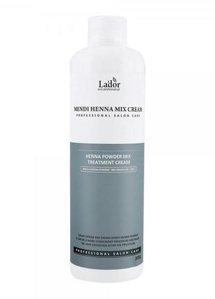 Лечебный крем для окрашивания хной la'dor mendi henna mix cream 300мл