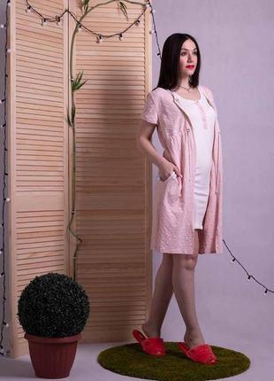 Комплект халат сорочка ночнушка ночная рубашка для кормления кормящих беременных 46-50р