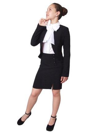 Жакет школьный для девочки м-1062 рост 128 134 140 146 152 158 черный