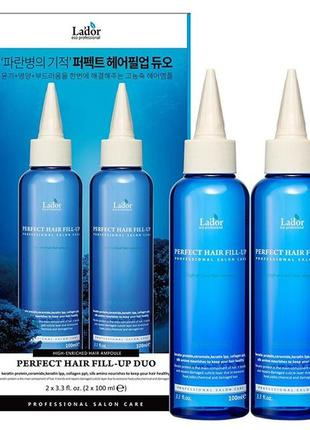 Филлер для волос lador perfect hair filler (100 ml*2)